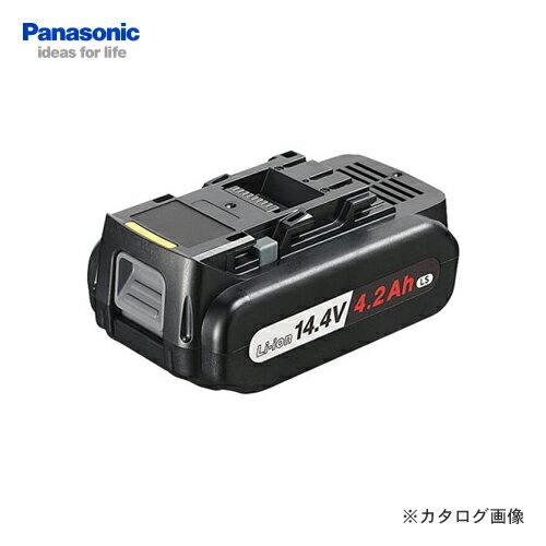 【あす楽対応】【訳ありB級品】【箱/取説無し】パナソニック EZ9L45 14.4V 4.2Ah リチウムイオン電池パック LSタイプ
