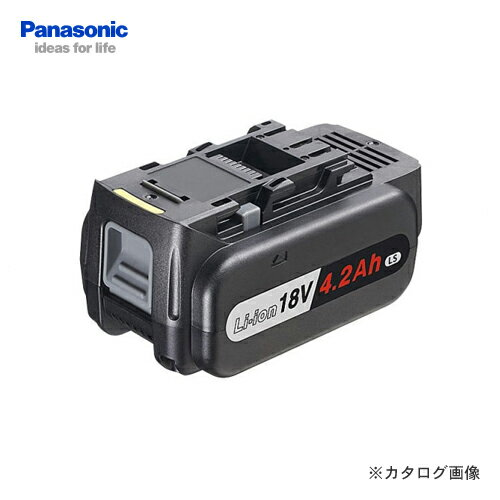 【訳ありB級品】【箱/取説無し】パナソニック EZ9L51 18V 4.2Ah リチウムイオン電池パック LSタイプ