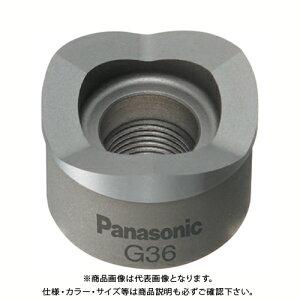 パナソニック Panasonic 薄鋼電線管用パンチカッター19 EZ9X331
