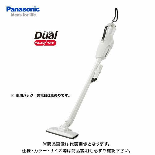 【お買い得】パナソニック Panasonic 工事用 充電コードレスクリーナー ホワイト Dual 本体のみ EZ37A3-W