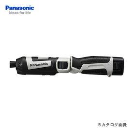 【セール】【お買い得】パナソニック Panasonic 7.2V 充電スティックインパクトドライバ 1.5Ah 電池パック・充電器・ケース付 グレー EZ7521LA2S-H