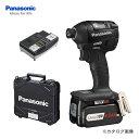 【KYSオリジナル】パナソニック Panasonic 18V 4.2Ah 充電インパクトドライバー (黒) バッテリー・充電器・ケース付 EZ75A7LS1G-B