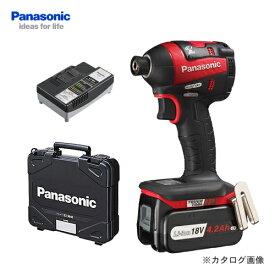【9月20日限定!WエントリーでP14倍!!】【KYSオリジナル】パナソニック Panasonic 18V 4.2Ah 充電インパクトドライバー (赤) バッテリー・充電器・ケース付 EZ75A7LS1G-R