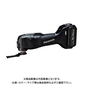 【お買い得】パナソニック Panasonic 充電マルチツール 18V 5.0Ah電池セット(2個付) EZ46A5LJ2G-B