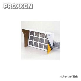 【6月25日はWエントリーでP14倍!】プロクソン PROXXON スプレーブース (換気ファン、ダクトホース付き) No.22750