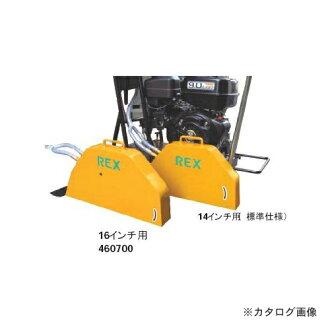 供REX INDUSTRIES REX 355R使用的16英寸专用的刀刃覆盖物460700