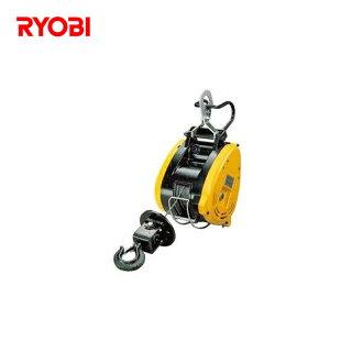 Ryobi RYOBI绞盘WI-125(在电线径4mm*31m)WI-125-31