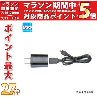 塔克斯科TASCO TA430D-C1 USB适配器(附带微USB电缆)