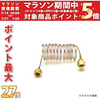 附带塔克斯科TASCO TA147W-2两端螺母的毛细管管子2m