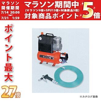 Tasco TASCO TA301B compact compressor (oil type)