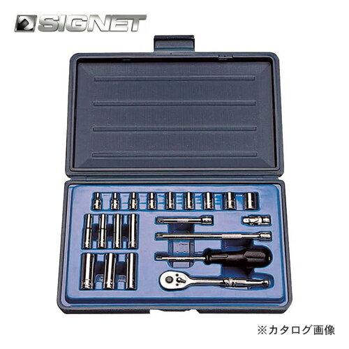シグネット SIGNET 1/4DR 21PC インチ ソケットレンチセット 11621