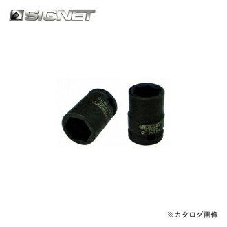sig网络SIGNET 1/2DR 21mm冲击插口23171