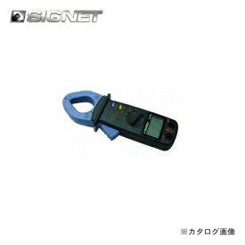 シグネット SIGNET AC/DC デジタルクランプメーター 46590