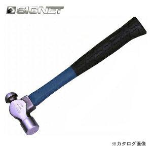 シグネット SIGNET ボールピンハンマー 16オンス(ファイバーグラスハンドル) 80146