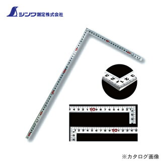 SHINWA measure Carpenter's square square thick silver 50 cm front and back the first JIS 10030
