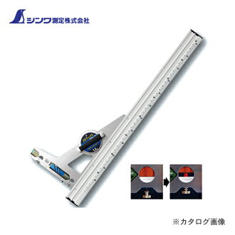 SHINWA measurements round nokogaid ruler El angle adjustment 1.2 m with scale angle adjustment with 77374