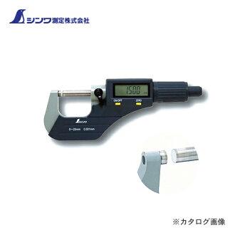 SHINWA测量数码测微计0-25mm 79523