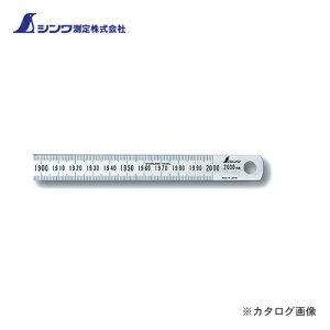 【送料別途】【直送品】シンワ測定 細巾直尺 シルバー 2m 13293
