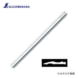 シンワ測定 アルミ直尺 スーパーアル助1m コルク板付属 65387