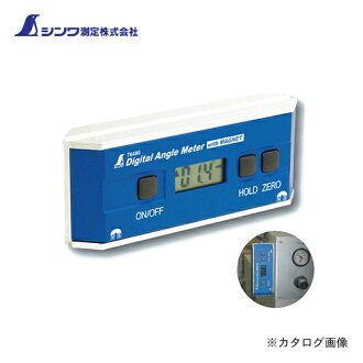 SHINWA measurement with digital angle meter magnet 76486