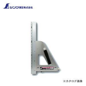 シンワ測定 丸ノコガイド定規 エルアングル45cm 併用目盛 左きき用 77803