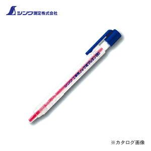 シンワ測定 工事用 ノック式クレヨン4.0cm 蛍光ピンク 78449