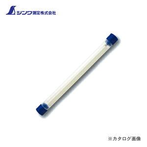 シンワ測定 消耗品 替芯 工事用 ノック式クレヨン 4.0cm 白 4本入 78461