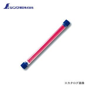 シンワ測定 消耗品 替芯 工事用 ノック式クレヨン 4.0cm 蛍光ピンク 4本入 78462