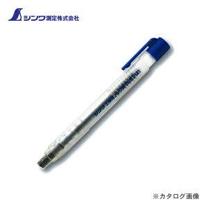 シンワ測定 工事用 ノック式クレヨン7.0cm 黒 78463