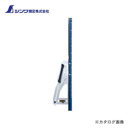 【運賃見積り】【直送品】シンワ測定 丸ノコガイド定規 エルアングルPlusシフト1m寸勾配切断機能付 79054