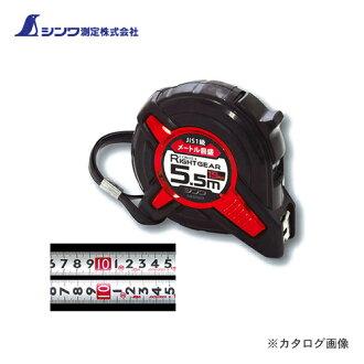 Kys rakuten global market shinwa measuring tape measure light shinwa measuring tape measure light gear 19 55m jis 80862 aloadofball Images