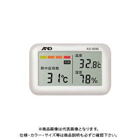 日本緑十字 熱中症指数モニタージュニア(AD-5690) 375613