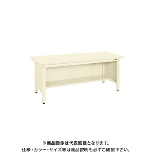 【直送品】サカエ 軽量作業台KKタイプ三方パネル付 KK-59SPI