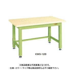 【4/1はWエントリーでポイント19倍相当!】【直送品】サカエ SAKAE 重量作業台KWタイプ 組立式 合板天板 1800×800×740 グリーン KWG-188