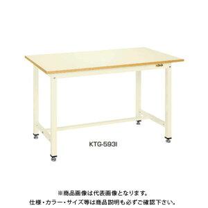 【直送品】サカエ SAKAE 中量作業台KTGタイプ 組立式 メラミン天板 1500×750×900 グリーン KTG-593IG
