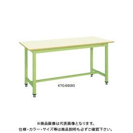 【4/1はWエントリーでポイント19倍相当!】【直送品】サカエ SAKAE 中量作業台KTGタイプ 組立式 メラミン天板 1800×750×900 グリーン KTG-693IG