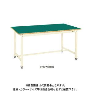 【直送品】サカエ SAKAE 中量作業台KTGタイプ 組立式 スチール天板 1800×900×900 アイボリー KTG-703SI