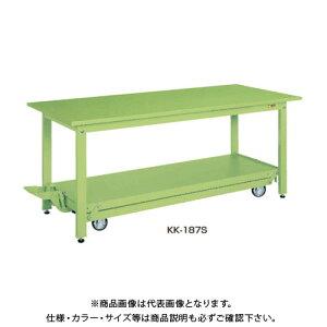 【直送品】サカエ SAKAE 軽量作業台KKタイプ(ペダル昇降移動式) 組立式 スチール天板 6輪車 1500×750×740 サカエグリーン KK-157Q6S