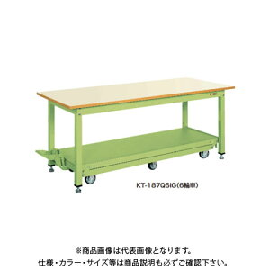 【直送品】サカエ SAKAE 中量作業台KTタイプ(ペダル昇降移動式) 6輪車 スチール天板 1800×750×740 サカエグリーン KT-187Q6S