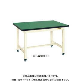 【4/1はWエントリーでポイント19倍相当!】【直送品】サカエ SAKAE 中量作業台KTタイプ(改正RoHS10物質対応) 組立式 1500×750×740 アイボリー KT-593FEI