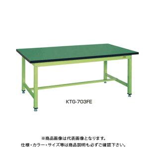 【直送品】サカエ SAKAE 中量立作業台KTGタイプ(改正RoHS10物質対応) 組立式 1800×750×900 アイボリー KTG-693FEI