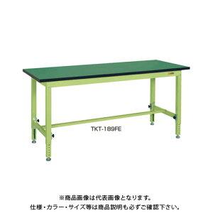 【直送品】サカエ SAKAE 中量高さ調整作業台TKTタイプ(改正RoHS10物質対応) 組立式 1800×900×740〜1040 グリーン TKT-189FE