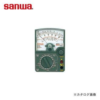 SP-20/C mounted with SANWA( Miwa electrometer) アナログマルチテスタ shock meter-resistant