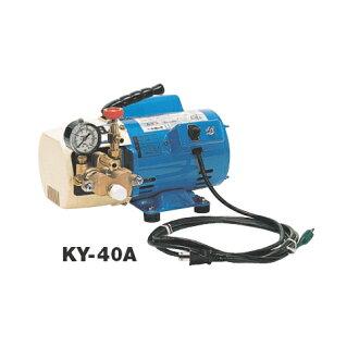 协和便携式测试泵 y-40A