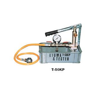协和手动液压试压泵聚坦克 T 50KP