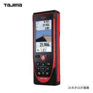 タジマツール Tajima レーザー距離計 ライカ ディスト S910 DISTO-S910