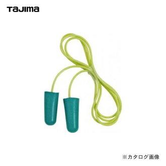 tajimatsuru Tajima年插头软件EP-1