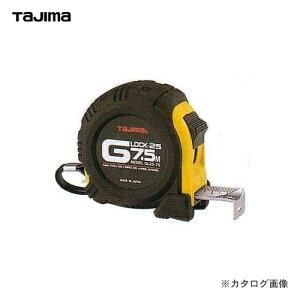 タジマツール Tajima Gロック25 7.5m(尺相当目盛付) GL25-75SBL