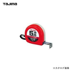 タジマツール Tajima ハイ-22 7.5m メートル目盛 H22-75BL