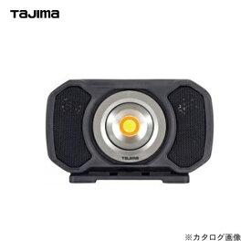 タジマツール Tajima LEDワークライトR151 LE-R151